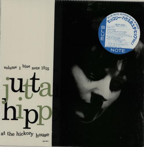 Jutta Hipp At The Hickory House - Volume 1 vinyl LP album (LP record) Japanese JUHLPAT594191