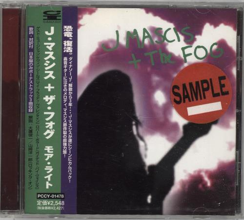 J Mascis More Light CD album (CDLP) Japanese J.MCDMO258248