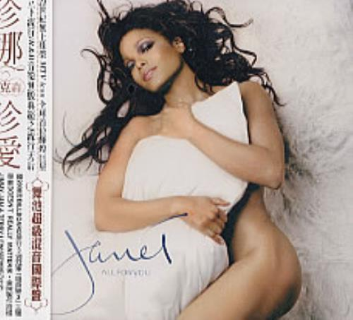 "Janet Jackson All For You CD single (CD5 / 5"") Taiwanese J-JC5AL185084"