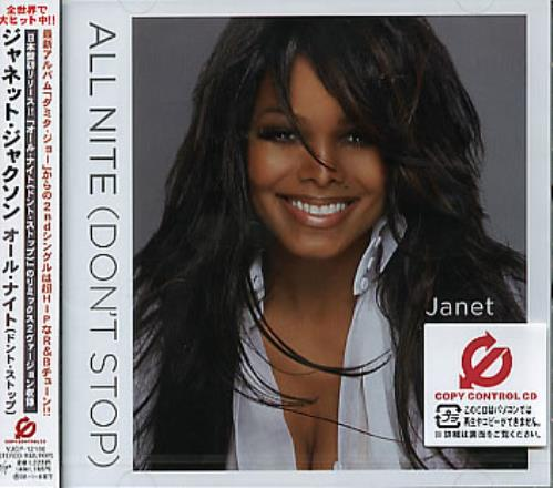 "Janet Jackson All Nite [Don't Stop] CD single (CD5 / 5"") Japanese J-JC5AL287528"