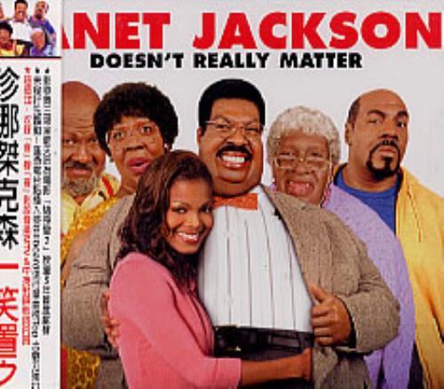 "Janet Jackson Doesn't Really Matter CD single (CD5 / 5"") Taiwanese J-JC5DO250741"