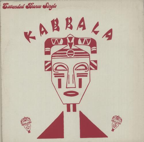 "Kabbala Ashewo Ara - Red p/s 12"" vinyl single (12 inch record / Maxi-single) UK O9Z12AS684811"