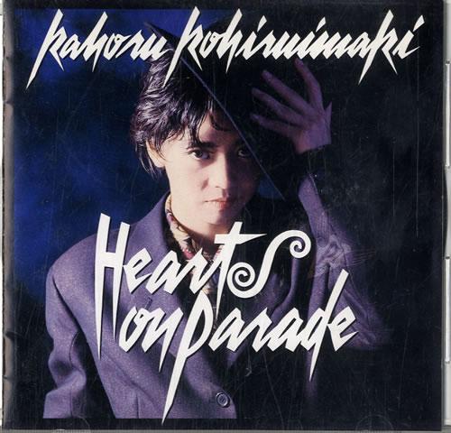 Kahoru Kohiruimaki Hearts On Parade - Autographed CD album (CDLP) Japanese KHHCDHE560717
