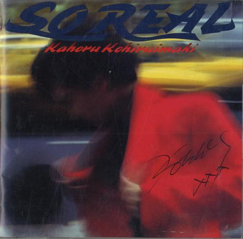Kahoru Kohiruimaki So Real - Autographed CD album (CDLP) Japanese KHHCDSO560705