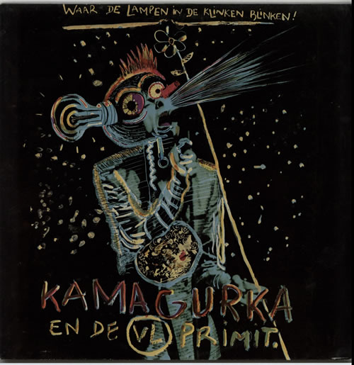 Kamagurka En De Vlaamse Primitieven Waar De Lampen In De Klinken Blinken! vinyl LP album (LP record) Dutch K34LPWA625111