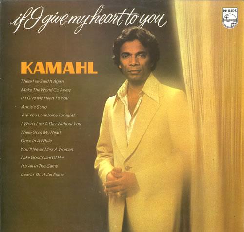 Kamahl If I Give My Heart To You vinyl LP album (LP record) UK KMHLPIF551080