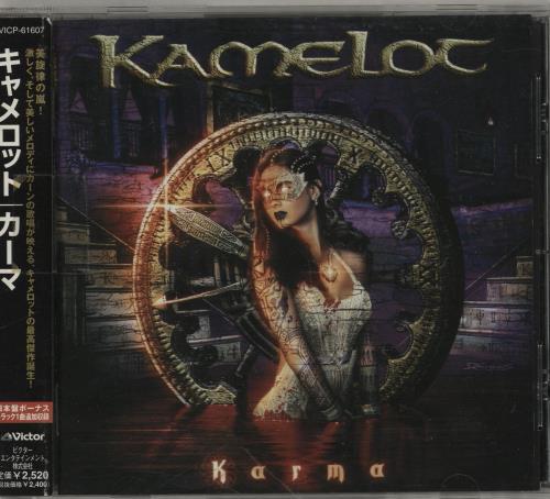 Kamelot Karma CD album (CDLP) Japanese KH4CDKA759409