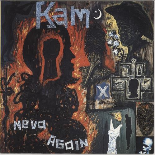 Kam Neva Again vinyl LP album (LP record) German ZTULPNE720343