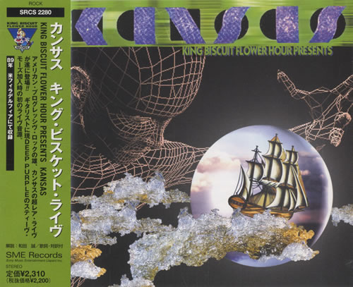 Kansas King Biscuit Flower Hour Presents Kansas CD album (CDLP) Japanese KNSCDKI448448
