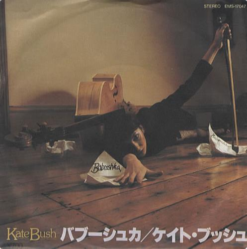 "Kate Bush Babooshka 7"" vinyl single (7 inch record) Japanese BUS07BA45644"