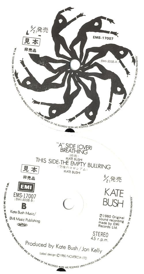 "Kate Bush Breathing 7"" vinyl single (7 inch record) Japanese BUS07BR580435"