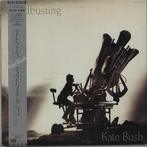 "Kate Bush Cloudbusting - EX 12"" vinyl single (12 inch record / Maxi-single) Japanese BUS12CL666805"