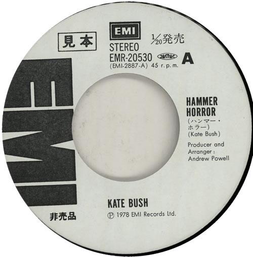 "Kate Bush Hammer Horror 7"" vinyl single (7 inch record) Japanese BUS07HA583051"