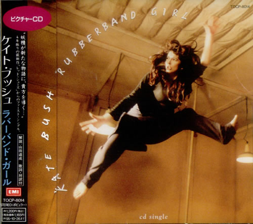 "Kate Bush Rubberband Girl CD single (CD5 / 5"") Japanese BUSC5RU23903"