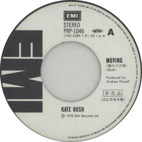 "Kate Bush Special D.J. Copy 7"" vinyl single (7 inch record) Japanese BUS07SP228685"