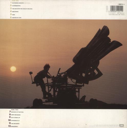 Kate Bush The Whole Story - EX UK vinyl LP album (LP record)