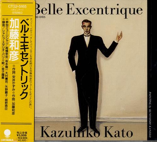 Kazuhiko Kato Belle Excentrique CD album (CDLP) Japanese KKZCDBE546933