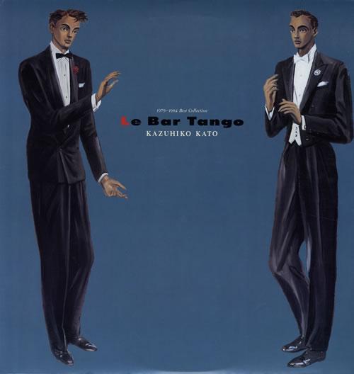 Kazuhiko Kato Le Bar Tango - 1979~1984 Best Collection 2-LP vinyl record set (Double Album) Japanese KKZ2LLE555675