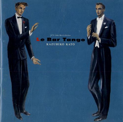Kazuhiko Kato Le Bar Tango CD album (CDLP) Japanese KKZCDLE557166
