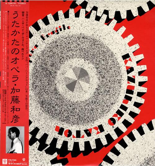 "Kazuhiko Kato L'opera Fragile + Bonus 7"" & Obi vinyl LP album (LP record) Japanese KKZLPLO556240"