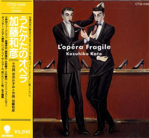 Kazuhiko Kato L'Opera Fragile CD album (CDLP) Japanese KKZCDLO547283