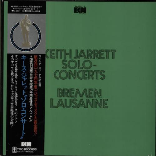 Keith Jarrett Solo Concerts + obi Vinyl Box Set Japanese KJRVXSO342693