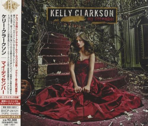 Kelly Clarkson My December CD album (CDLP) Japanese KCRCDMY416386