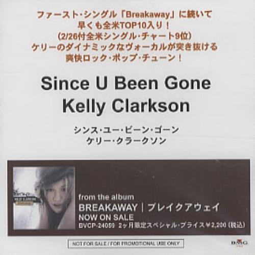 Kelly Clarkson Since U Been Gone CD-R acetate Japanese KCRCRSI322492