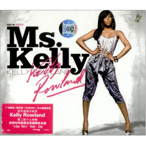 Kelly Rowland Ms. Kelly CD album (CDLP) Chinese KLWCDMS425476