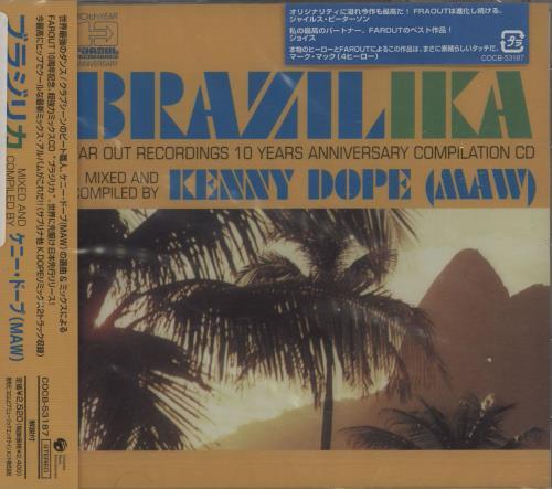 Kenny 'Dope' Gonzalez Brazilika CD album (CDLP) Japanese KHOCDBR665987