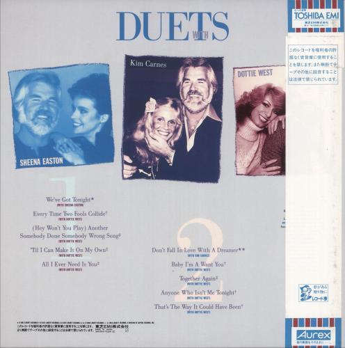 Kenny Rogers & The First Edition Duets vinyl LP album (LP record) Japanese KNNLPDU740731