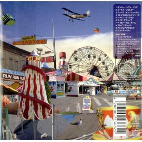 Kevin Ayers The Unfairground CD album (CDLP) Japanese AYRCDTH414790