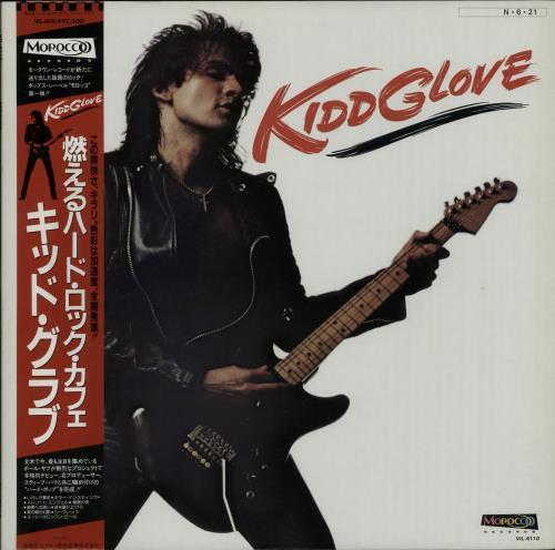 Kidd Glove Kidd Glove + Obi vinyl LP album (LP record) Japanese K9DLPKI655612