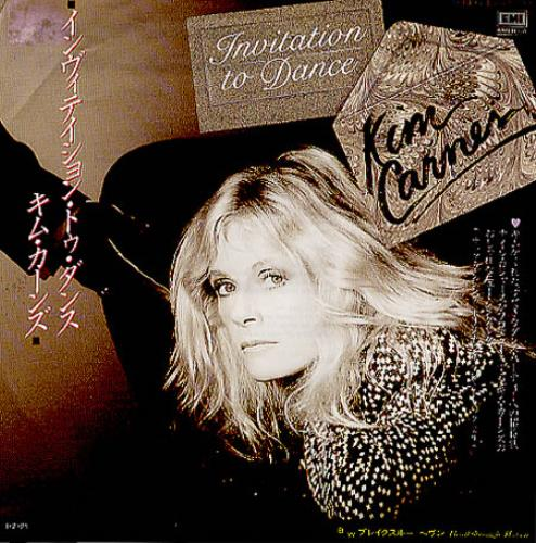 Kim carnes invitation to dance japanese promo 7 vinyl single 7 kim carnes invitation to dance 7 vinyl single 7 inch record japanese cns07in185985 stopboris Gallery