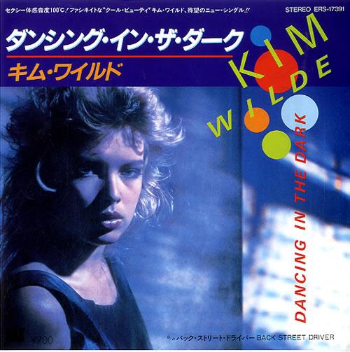 """Kim Wilde Dancing In The Dark 7"""" vinyl single (7 inch record) Japanese WIL07DA364879"""