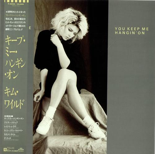 "Kim Wilde You Keep Me Hangin' On 12"" vinyl single (12 inch record / Maxi-single) Japanese WIL12YO206185"