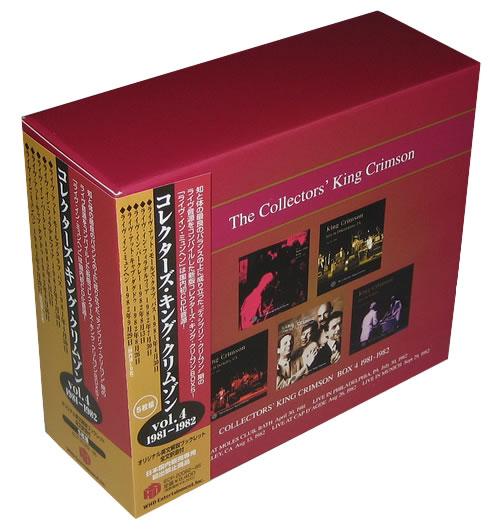 king crimson collectors king crimson box