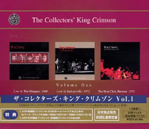 King Crimson Dgm Collectors - King Crimson Vol 1 3-CD album set (Triple CD) Japanese KNC3CDG137198