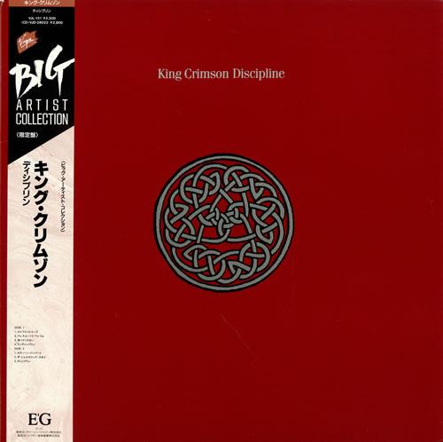 King Crimson Discipline vinyl LP album (LP record) Japanese KNCLPDI469217