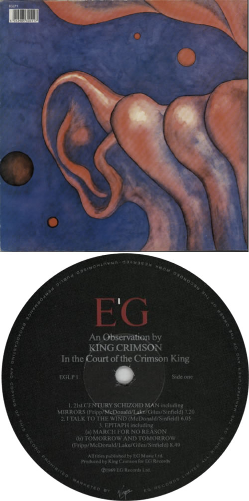 King Crimson In The Court Of The Crimson King vinyl LP album (LP record) UK KNCLPIN326165