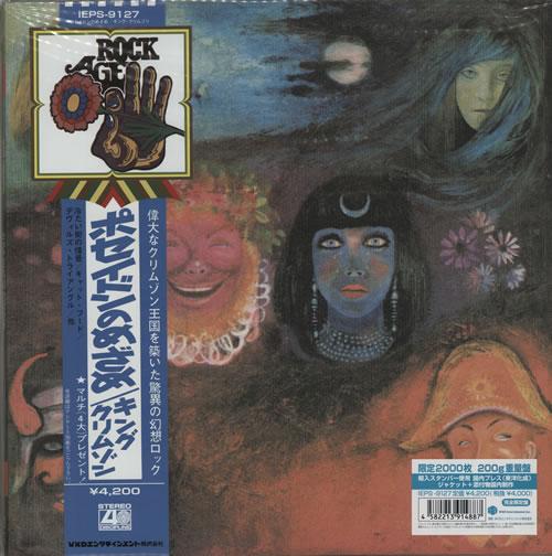 King Crimson In The Wake Of Poseidon - 200gm vinyl LP album (LP record) Japanese KNCLPIN549336