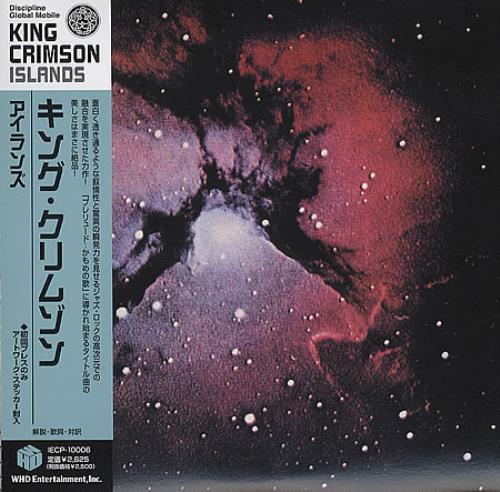 King Crimson Islands CD album (CDLP) Japanese KNCCDIS346303