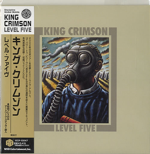 "King Crimson Level Five CD single (CD5 / 5"") Japanese KNCC5LE616520"