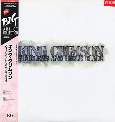 King Crimson Starless And Bible Black Japanese Promo Vinyl