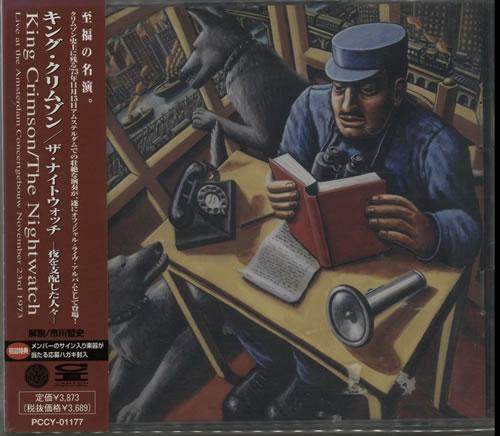 King Crimson The Nightwatch 2 CD album set (Double CD) Japanese KNC2CTH225969