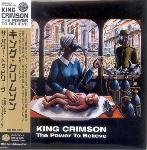 King Crimson The Power To Believe CD album (CDLP) Japanese KNCCDTH585921