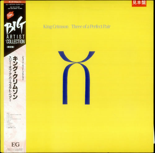 King Crimson Three Of A Perfect Pair Family Tree Insert
