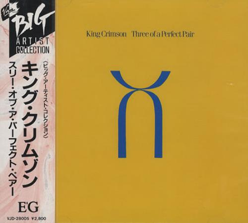 King Crimson Three Of A Perfect Pair CD album (CDLP) Japanese KNCCDTH380908