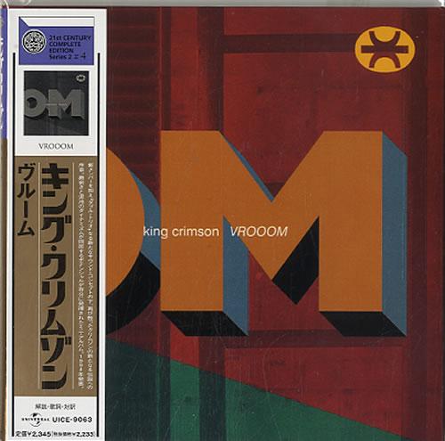 King Crimson VROOOM CD album (CDLP) Japanese KNCCDVR616527