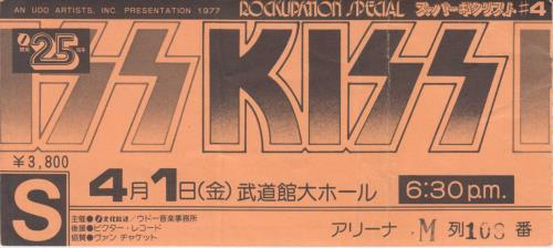 Kiss 1977 Tour + Ticket Stub tour programme Japanese KISTRTO701791